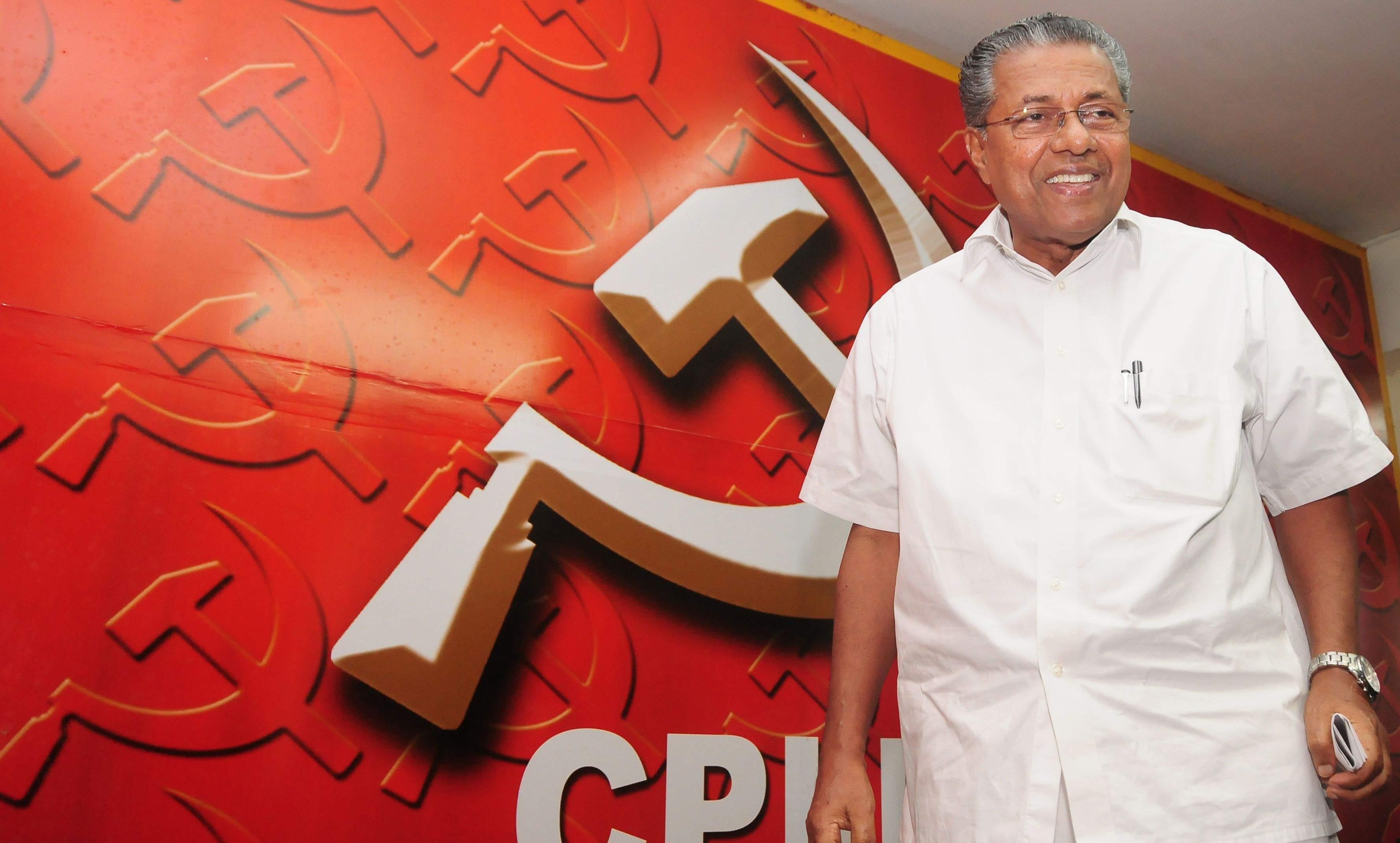 Pinarayi_Vijayan,_Lavalin_Case_Verdict,_03-12-2013_20_0_2