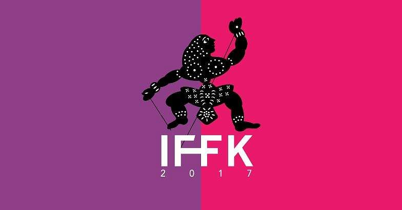 iffk-2017