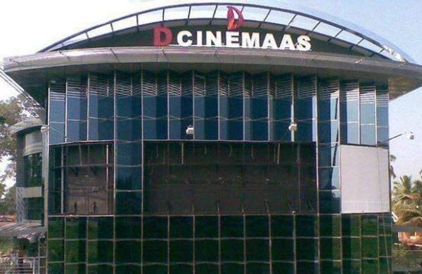 D-Cinemas