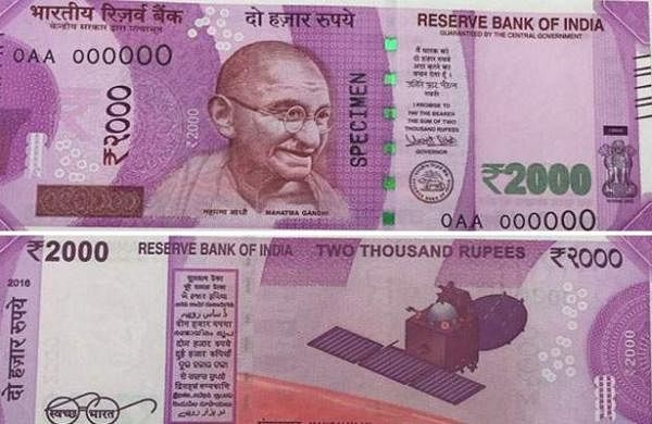 572809-2000-rupees-real