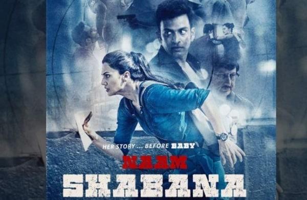 naam-shabana114