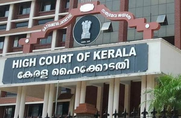 High-Court-of-Kerala_(1)