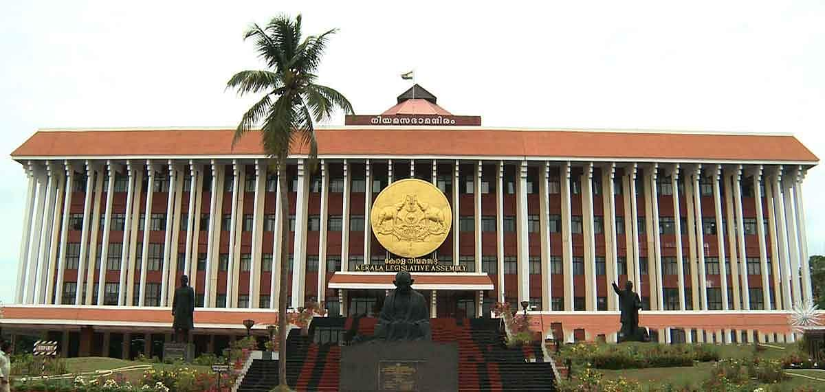 medical-bill-of-mlas