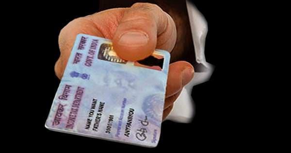 pan_card_600_1418648926