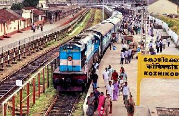 kozhikode_railway_station