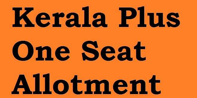 Kerala-Plus-One-Seat-Allotment-