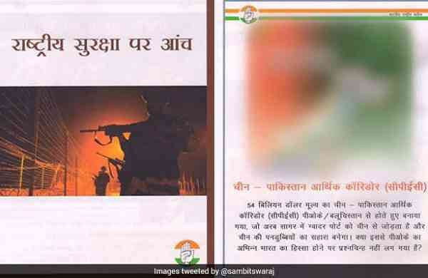 congress-booklet_650x400_41496509538