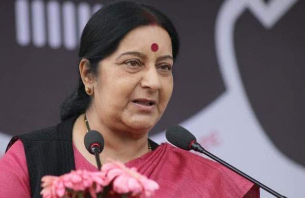 9096_Sushma_Swarajw