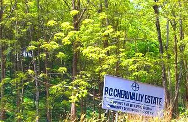 Cheruvally-Estate1