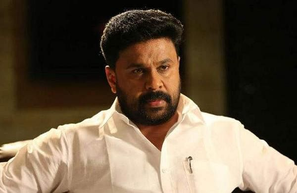 dileep-mainhmh