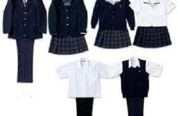 school-uniformshjbmn
