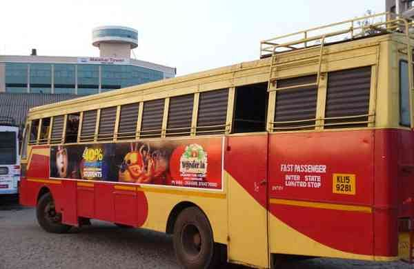2016_03_29_02_44_57KSRTC_Kerala_-_Passenger_Side_Panel