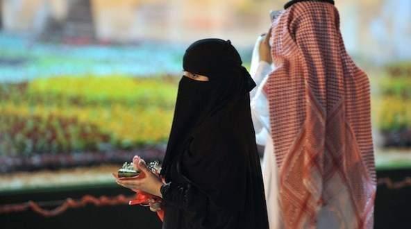 Saudi-Groomhgjgkh