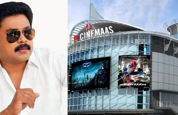 Dileep-D-Cinemas