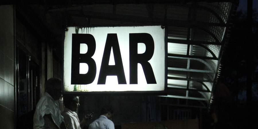 bar-closure