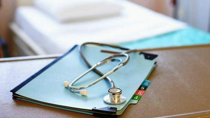 hospital-696x391f