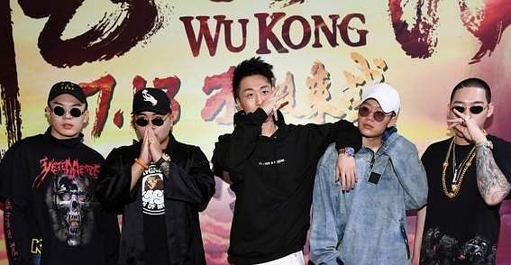 rappers_china