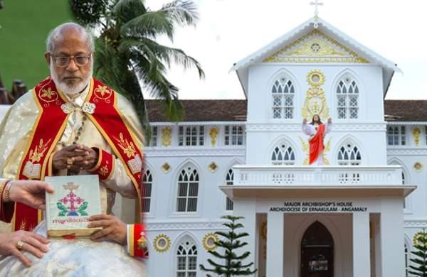 Image result for സിറോ മലബാർ സഭാ ഭൂമി