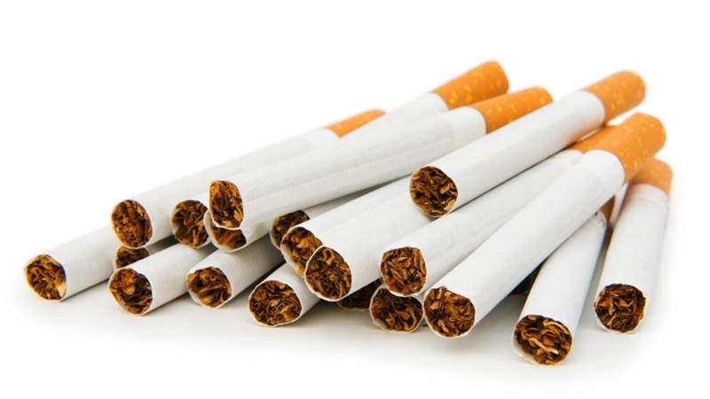 cigarettesvnbhmjbhm