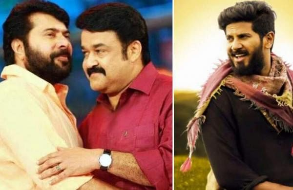 dq_lal_mammootty