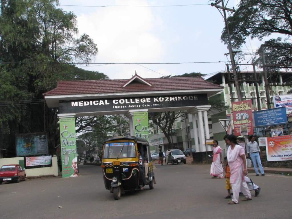 medicalnm
