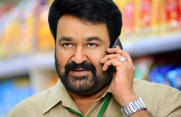 mohanlal_job-800x510