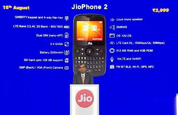 jio_phone