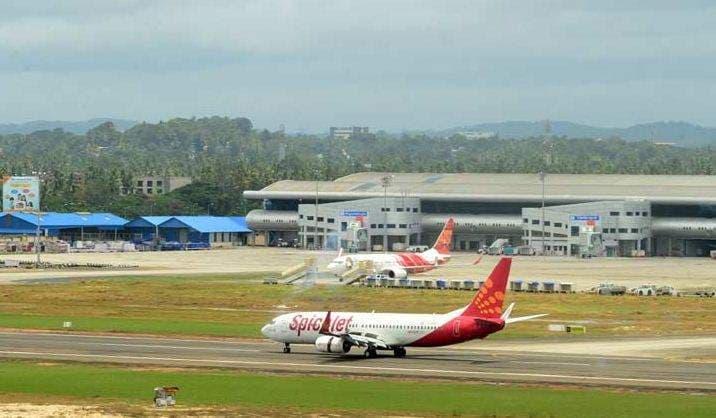 trivandrum_airport