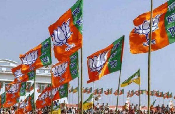 BJP_1544439320