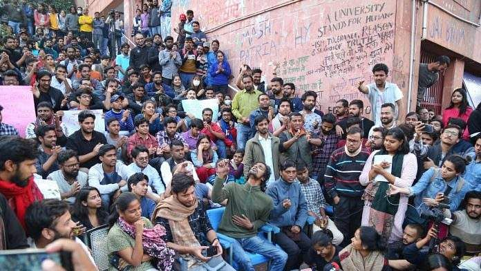 JNU-protests-1-696x392