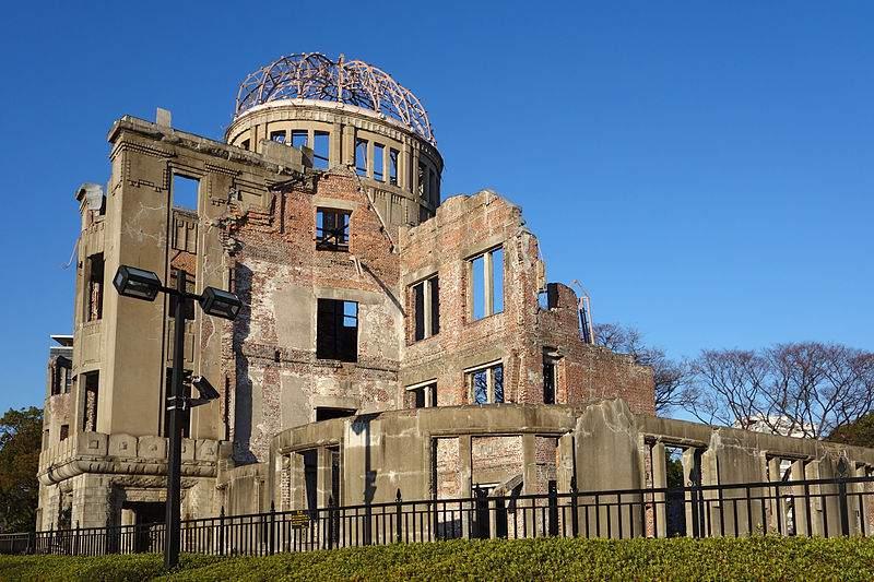 Ruin_of_Hiroshima_Prefectural_Industrial