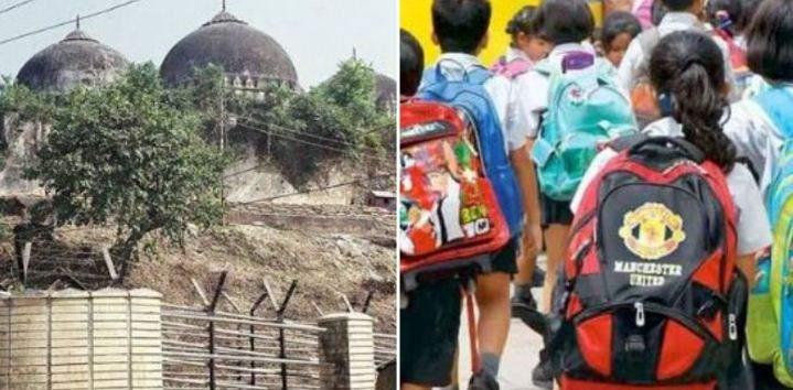 ayodhya_verdict