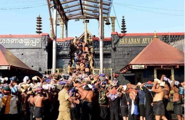 sabarimala_temple_750_0