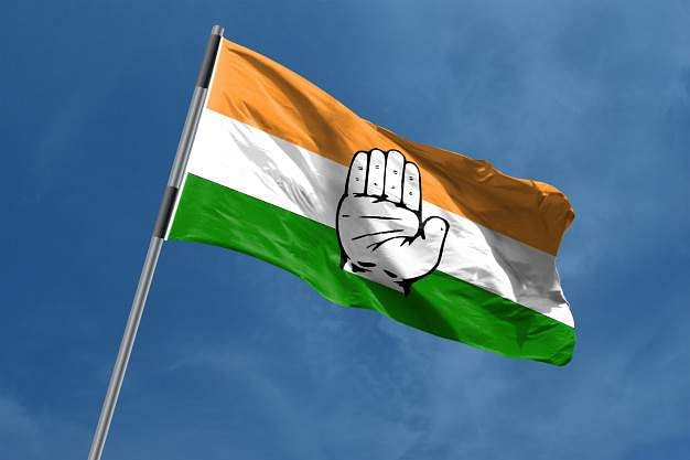 indian-national-congress-flag-symbol-waving-india_1498-88
