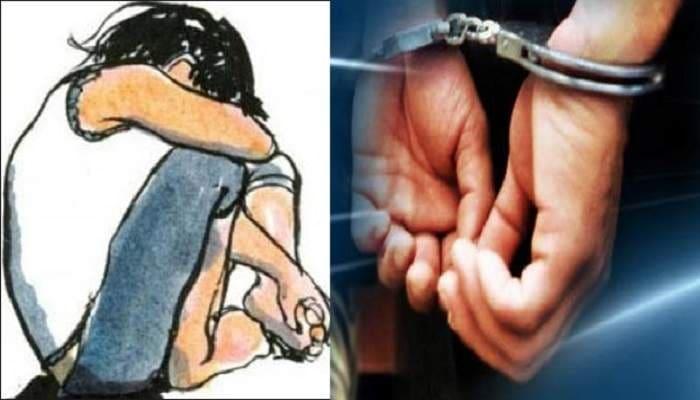 rape_arrest_290514