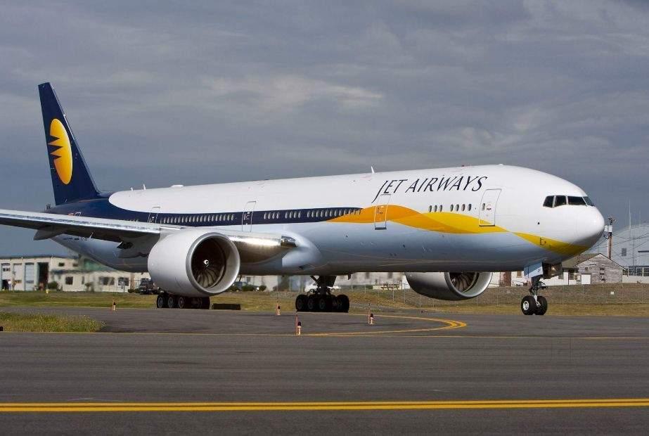 jet-airways-airport-enquiry-nedumbassery-ern