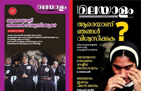 sister_cover