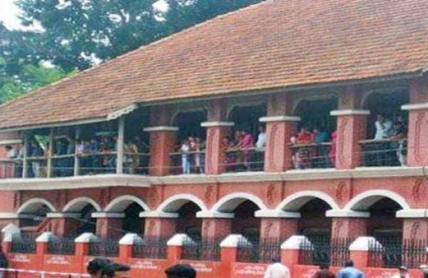 trivandrum-university-college