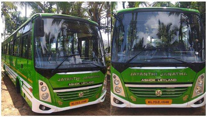 jayanti_janatha