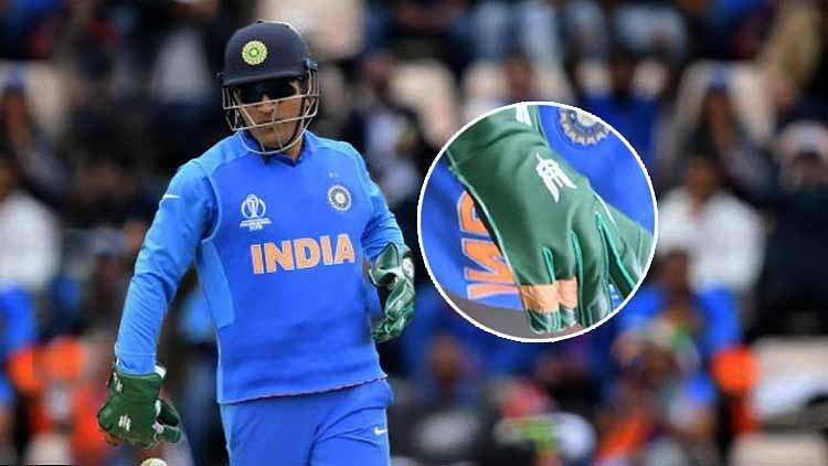 dhoni-gloves-trending
