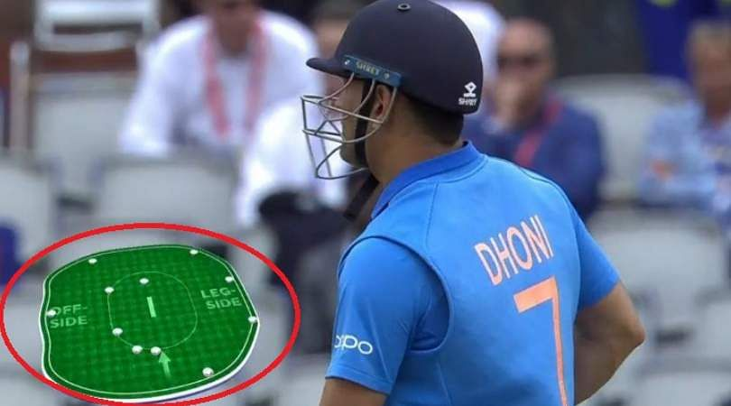 Dhoni-run-out-no-ball