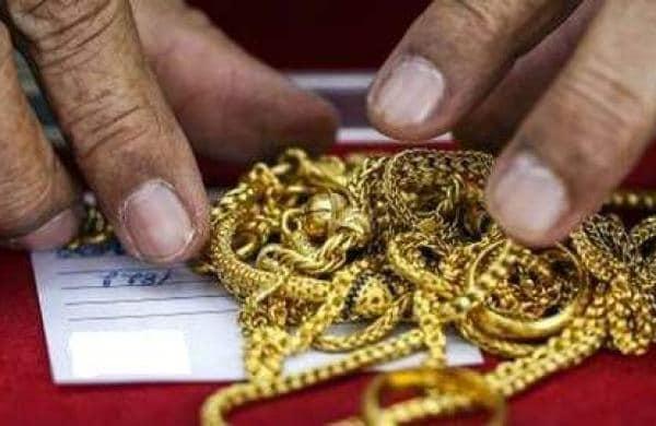 gold_loan