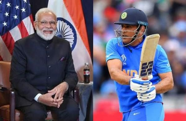 Narendra-Modi-and-MS-Dhoni