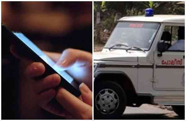 police-mobile