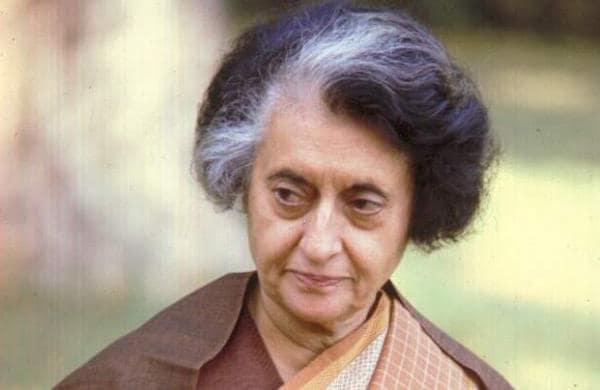 Former PM indira gandhi