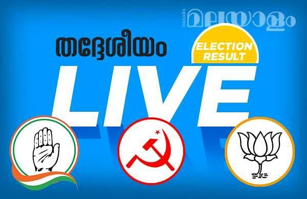 election_2020_live_with_logo_copy