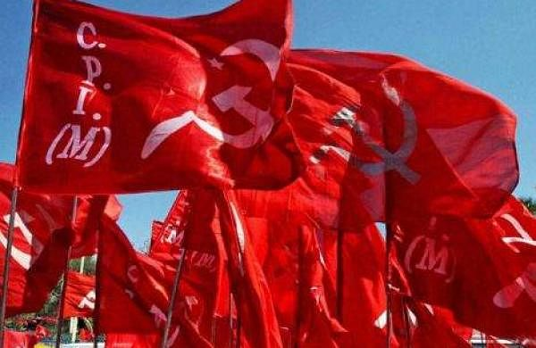 cpm flags