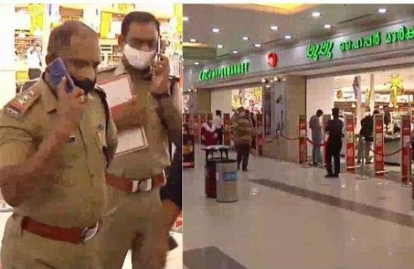 actress attacked lulu mall