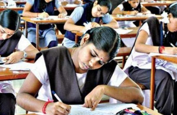 SSLC PLUS TWO EXAM