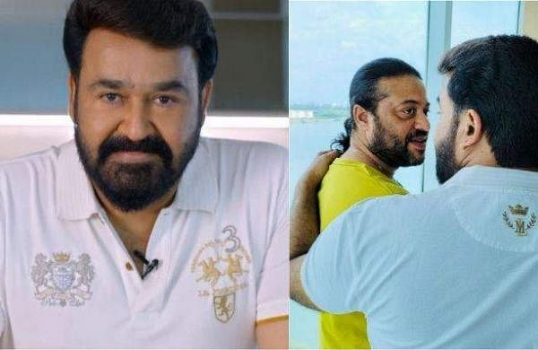 mohanlal ml brand